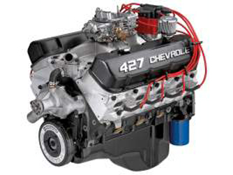 DF175 Engine